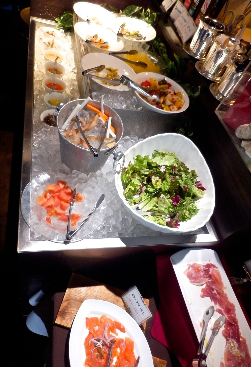 Antipasto Bar