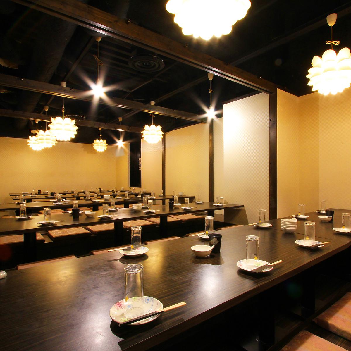 在1個房間,最多70個人的指導♪Kawaguchi私人房間居酒屋Yuzu Kawaguchi商店★