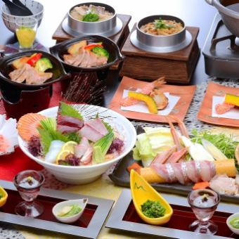 Non-alcoholic drink 2 H with all you can drink 【Kadoya Semiri course (9 items) 4000 yen】