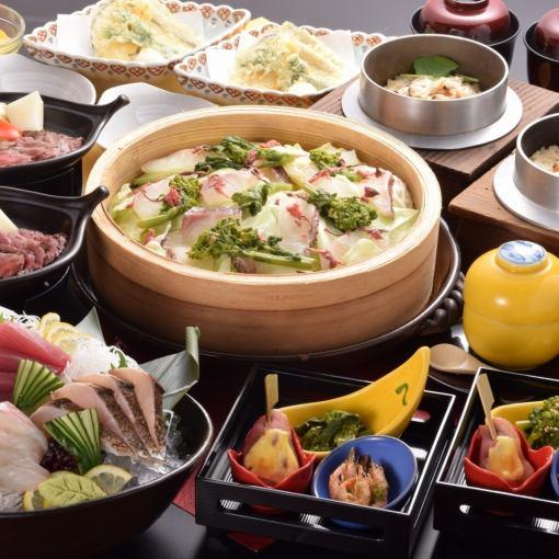 【Kadoya汉北套餐(10项)3500日元】