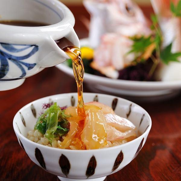 Uwajima sea bream rice