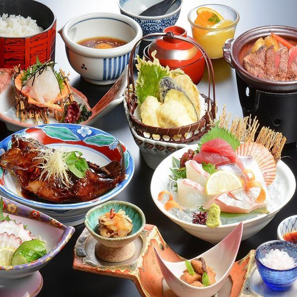 Contact Shikoku prefecture Uchisan course 4500 yen