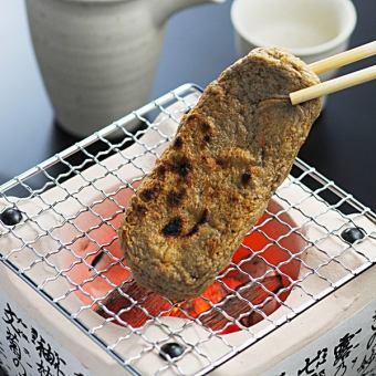Uwajima ja kako heavenly roasted charcoal grill