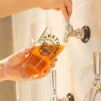 クラフトビール1種含む2時間飲み放題