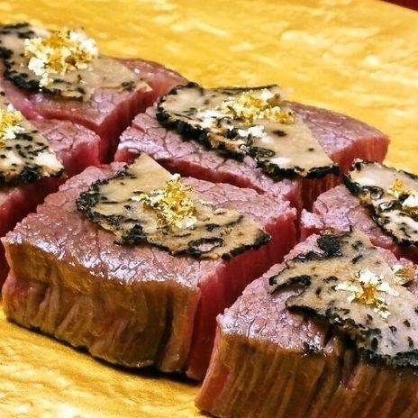 Bansui寶石[松露和極夏多布里昂吃金箔]3480日元