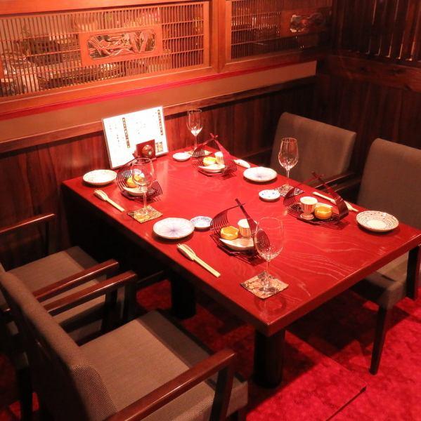 ご宴会、デートに!雰囲気を楽しめるボックス席。ゆったりとした椅子席でお食事とお酒をお楽しみ下さい。