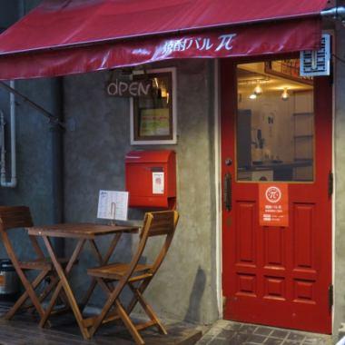 高円寺駅から徒歩3分、南口パル商店街方面にございます、落ち着いた空間の焼酎バル!テーブル、カウンターのお席をご用意!様々なシーンにご利用いただけます★