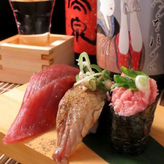 今天的少數壽司