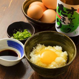 中道さんの卵かけご飯