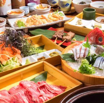 豪華!天然地魚と三ケ日牛焼きの浜松静岡堪能コース6000円90分飲み放題付き