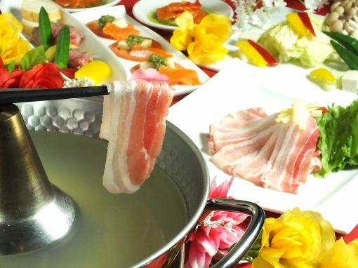 リニューアル記念♪しゃぶしゃぶ&サイドメニュー食べ飲み放題120分1980円→1480円(税別)