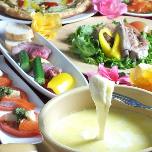 Hood of cheese fondue 70 items Eat all you can drink 120 minutes 1980 yen → 1780 yen ♪ (excluding tax)