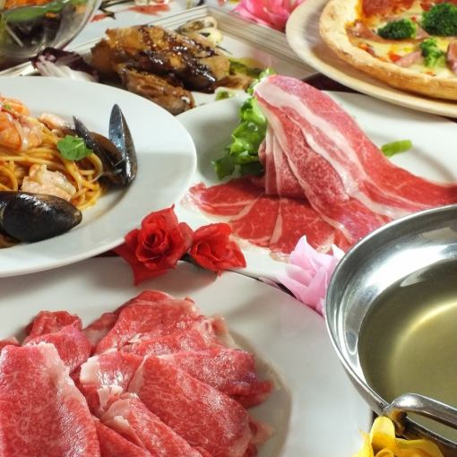 Shiraoi cow & Wagyu shabu-shabu 120 mins Hood 70 items All you can drink 2580 yen ♪ (tax not included)