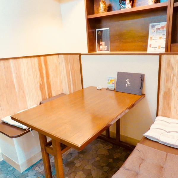 しっとり落ち着ける空間です。オーナー含め、スタッフみなさん青森県出身で、あたたかい津軽弁で迎えてくれます♪ 青森のお酒と、青森の料理を堪能しながら昔話でもしたい気分になります。