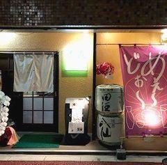 入り口には、でっかい田酒と八仙というフルーティな日本酒の樽が、デーンと居座っています。迫力あるお店入口は、いい雰囲気を醸し出しています。