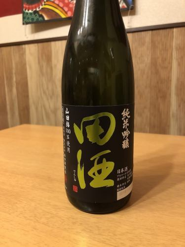 青森と言えば「田酒」です