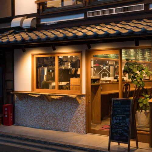 京町家の癒しの空間