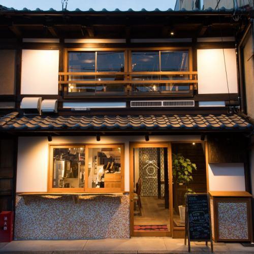 京町家をリノベーション