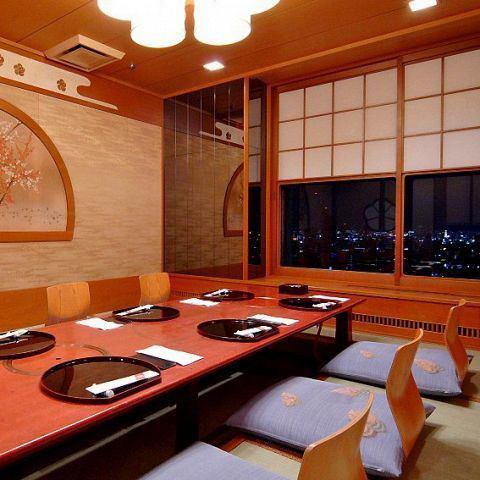 梅田の絶景の夜景をバックに…贅沢会席で豪華にお祝い♪