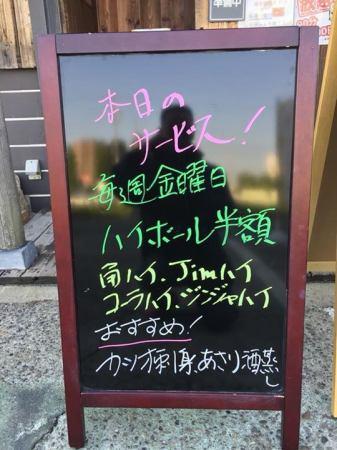 浜松市東区西塚町の風