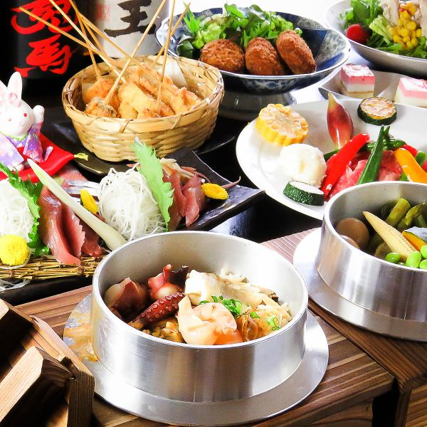 Variety of courses boasting Kazari-sato where you can enjoy various dishes