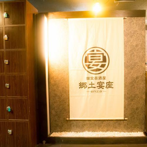 JR上野駅[中央改札][浅草口][徒歩1分]1階がファミリーマートのビルの6階でございます★