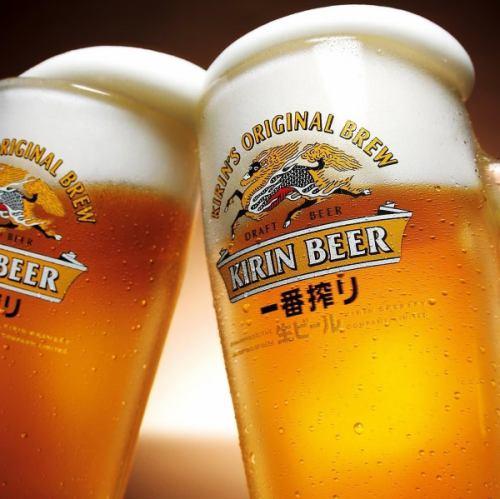 生ビールはキリン一番搾り★
