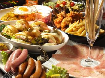 [Party / Welcome party / Second wedding party ♪] Plenty 3 hours ★ Drinking & 6 course 4500 yen ★ 15 people ~ charter OK