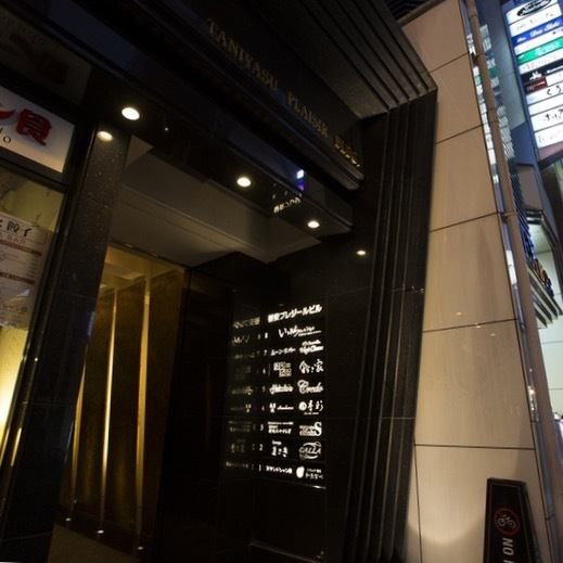 JR 도자이 선 키타 신치 역의 11-22 번 출구로 나오면 도보 1 분 교통도 편리하다.또한 신치의 메인 스트리트 (신지 혼 도리)를 따라 건물에 위치하면서도 3 층에 있기 때문에 바로 성인의 은신처 가게입니다.