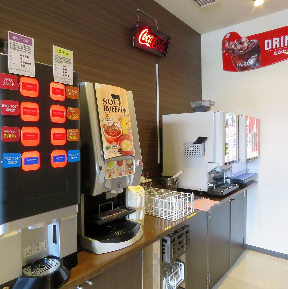 We prepare variety of drink bar with both hot and iced!