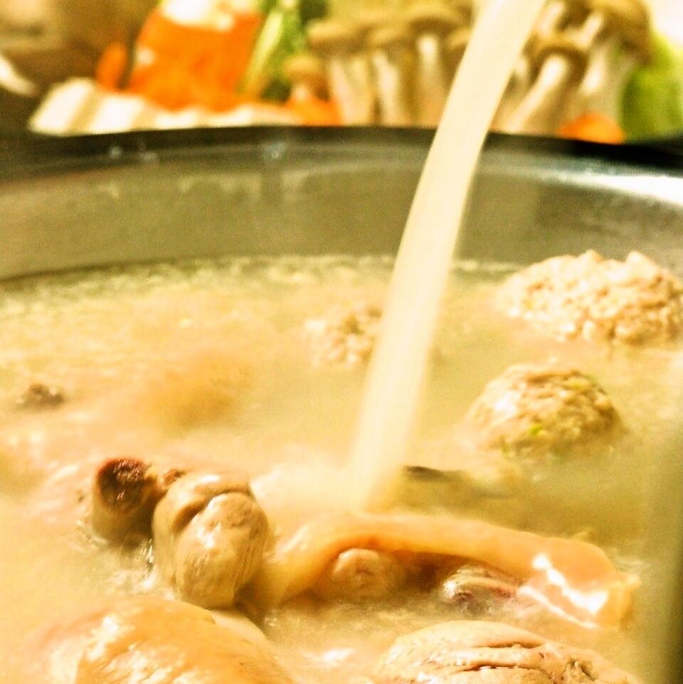 水炊き(特製白濁スープ)