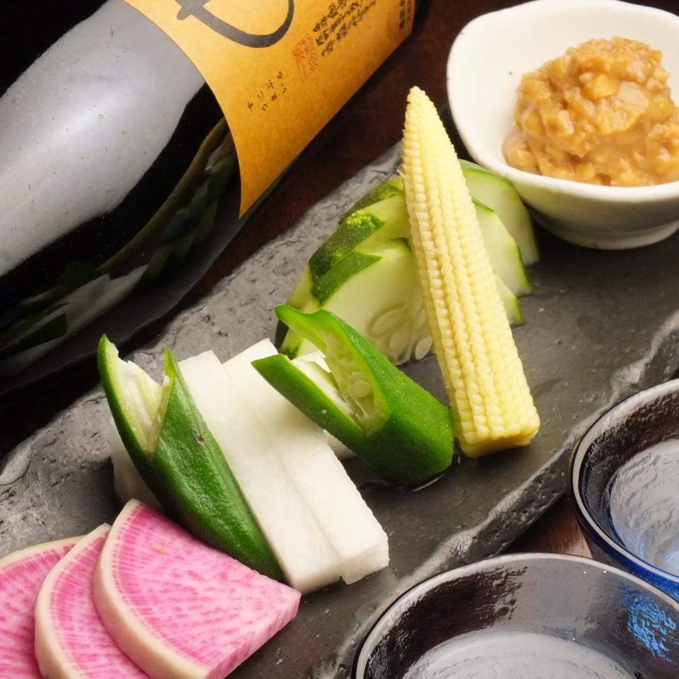 季節野菜の生姜味噌