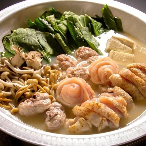[점심 식사] 꽃 따기 진지 백숙 코스 2680 엔 (세금 별도)