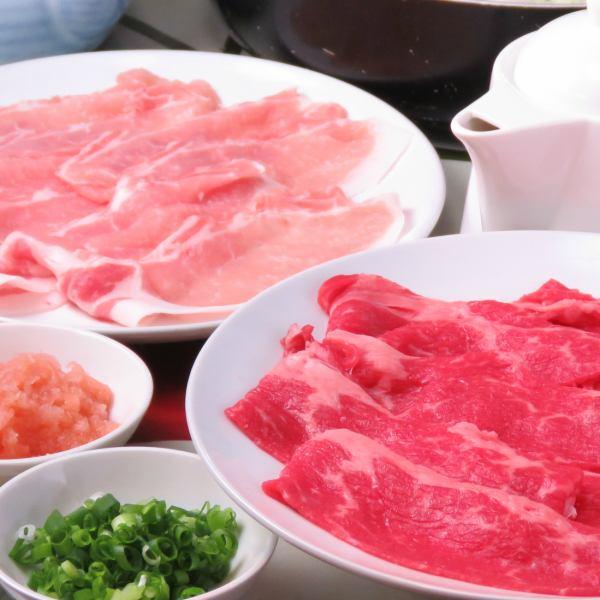 【各種食べ放題あります♪】しゃぶしゃぶ、石焼ステーキ、石焼焼肉(2名様~)