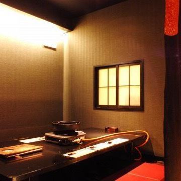 Since there is also a private room, you can use it even in a calm scene.You can enjoy yourself even in a scene with a little threshold of entertainment and date.Thank you in advance for your reservation.In that case please also tell me about your dish!