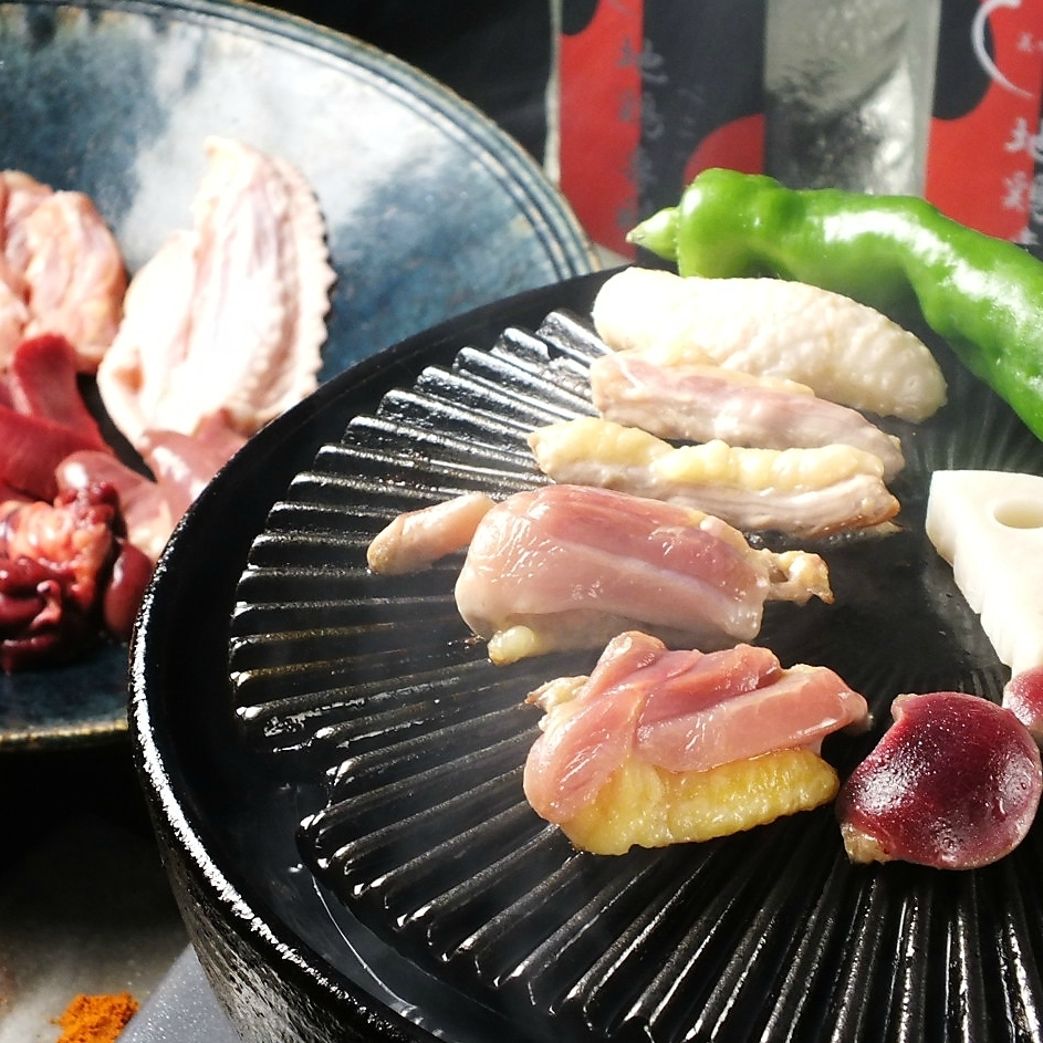 Yamato meat chicken burnt served assorted 5 ~ 7 kinds 2 servings