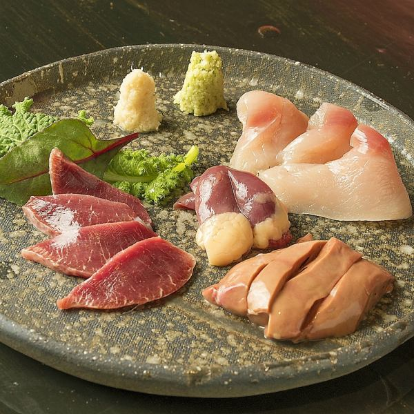 Boasting chicken dishes that you can enjoy Yamato meat chicken
