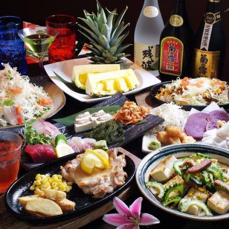まんぷく!若鶏グリルステーキ付コース 4000円→3500円!!