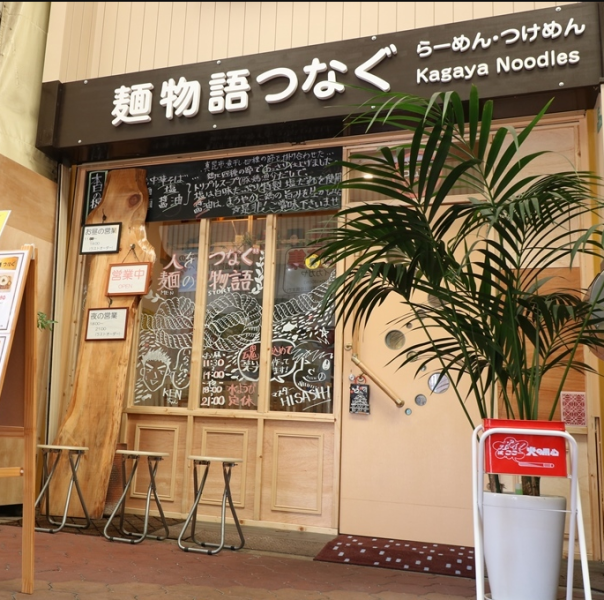 「北加賀屋駅1番出口」から住宅地へ抜け、商店街の入り口に。女性でも入りやすい雰囲気の店内は木のぬくもりのあるアットホームな空間。