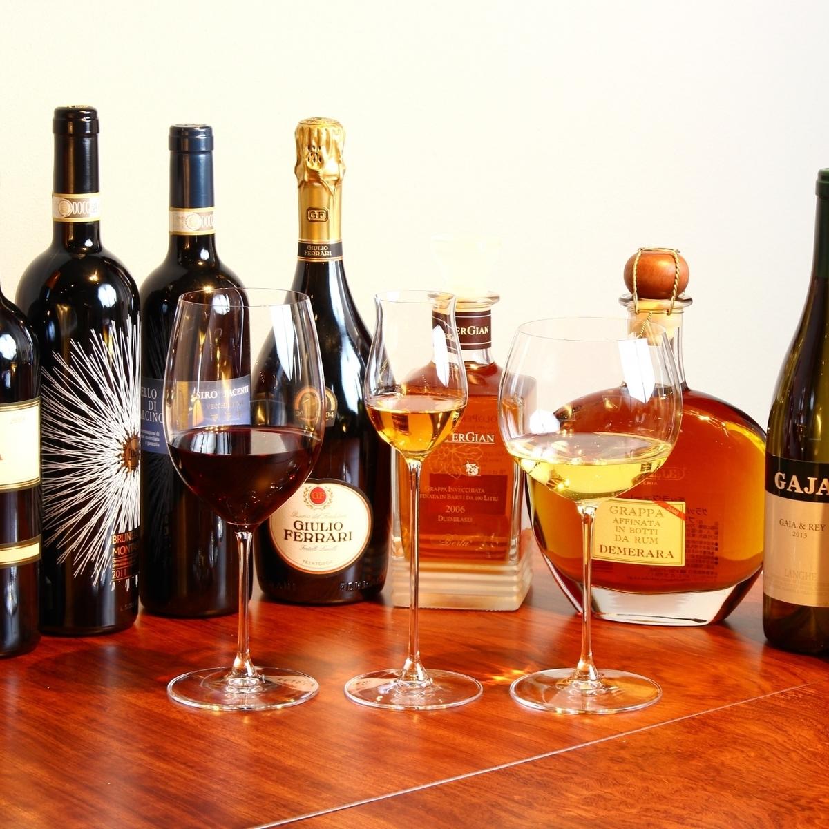 約100種類のイタリアンワインが楽しめる!