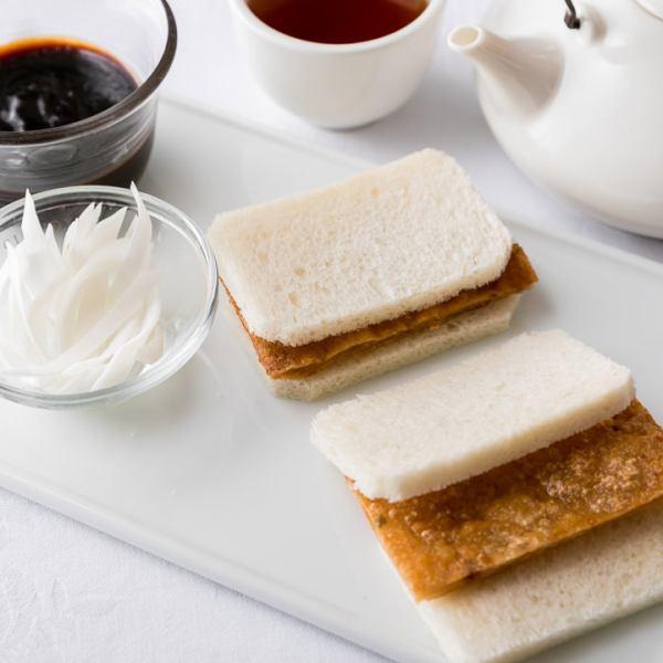 湯葉のミルフィーユ揚げ 蒸しパン包み