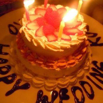 当店特製バースデーケーキ *要予約【ウエディングケーキも可】