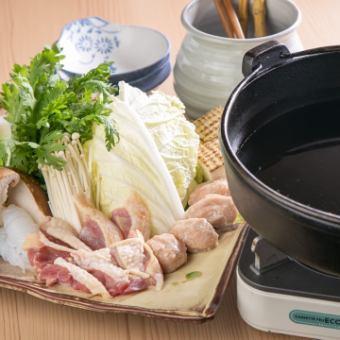 比内地鶏 鶏すき焼き鍋
