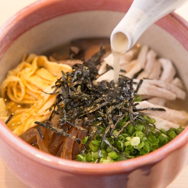 히나이 토종 鶏鶏飯