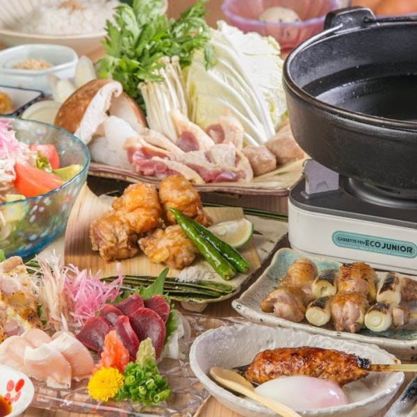 Course <Entire 8 items> 6,500 yen (excluding tax) Course <Entire chicken 【Homemade hot water cooker】 or 【Rinnai chicken's taste condensed chicken sukiyaki】 course <All 8 items>