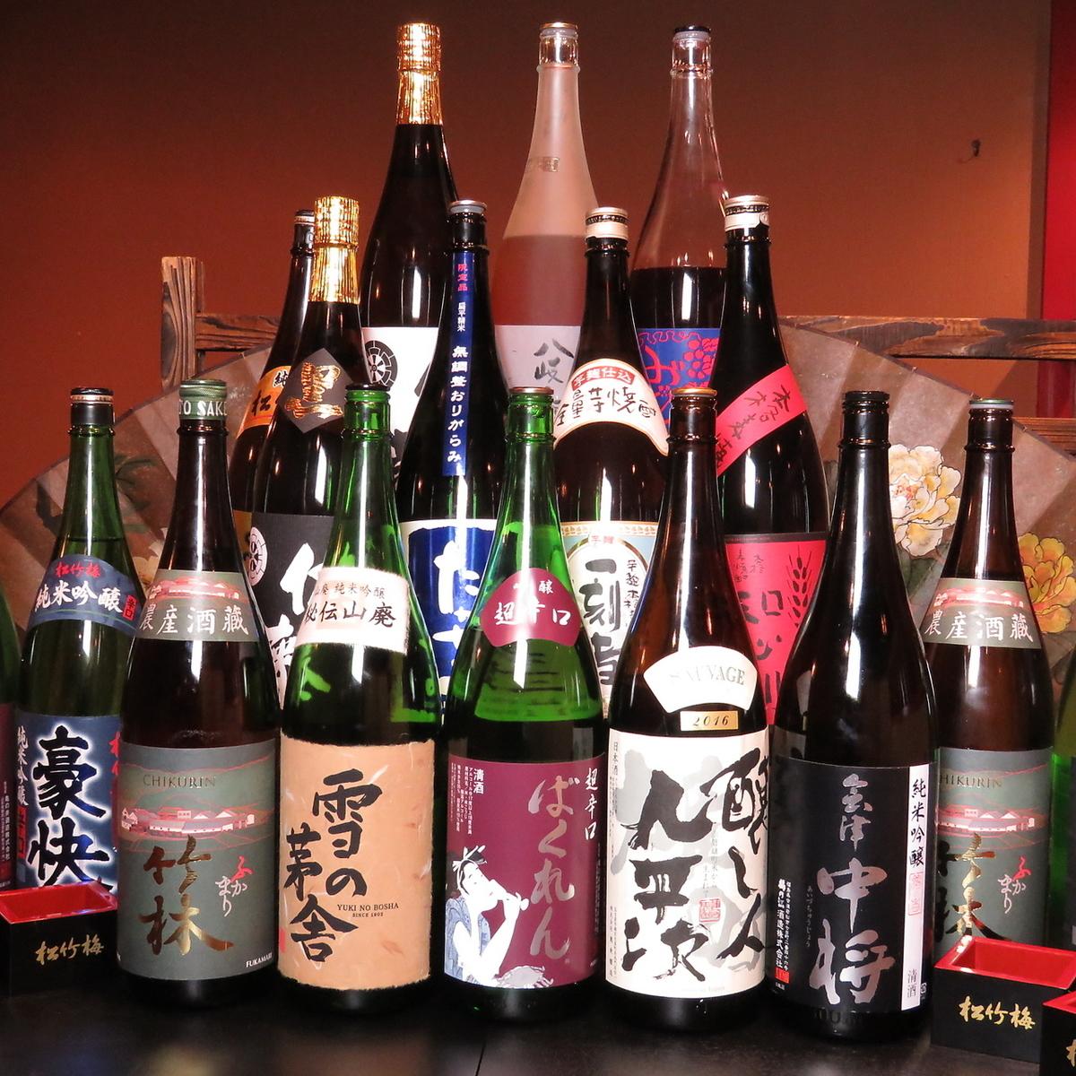 厳選日本酒も各種ございます!