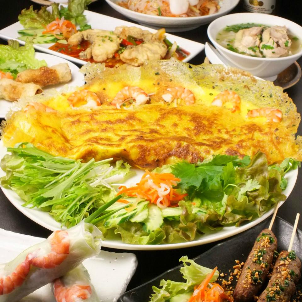 ベトナム料理を満喫!宴会コース2650円税別~♪