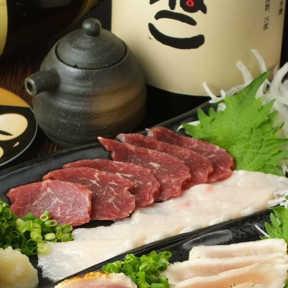 Kumamoto direct delivery! Higo horse sting