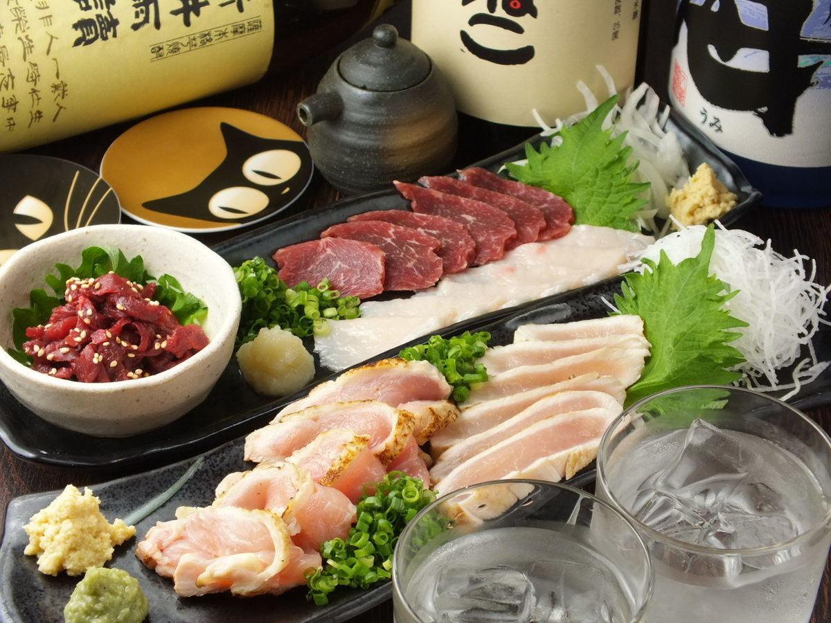 Higo Horse Sting Assortment和Hinata Chicken Tataki