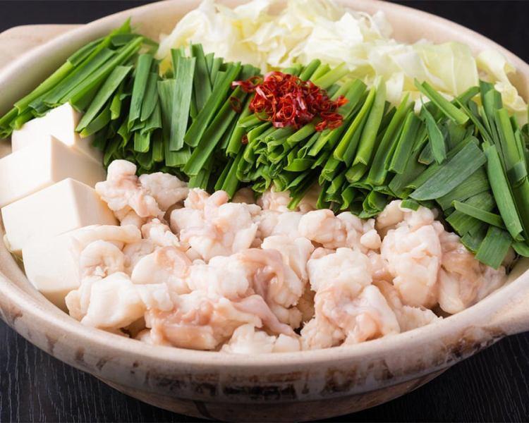 Hakata dumpling pot